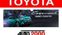 Inovasi Astra Toyota di Indonesia